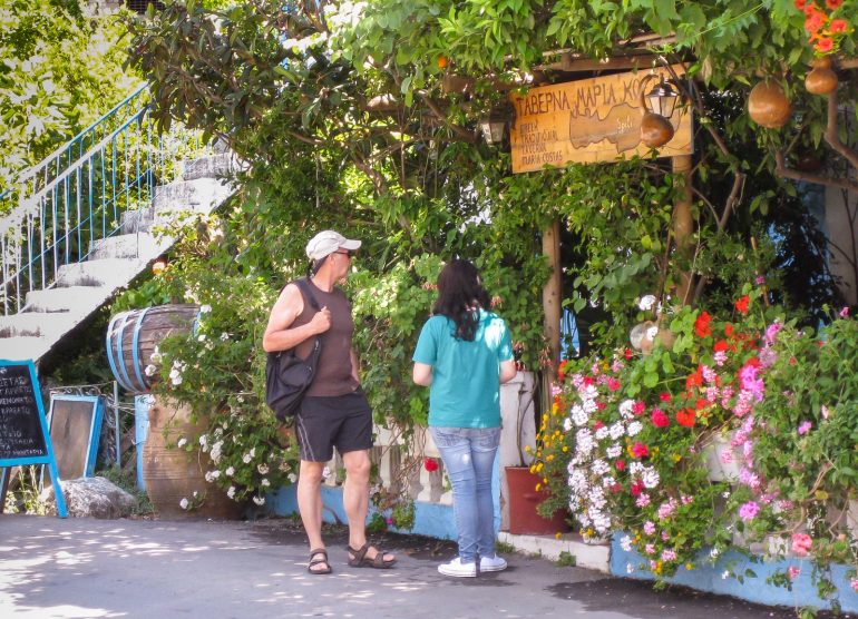 Rethymnon 2008