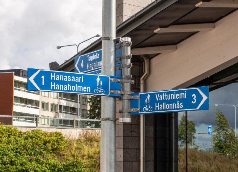 Koivusaaren metroasema Stadi Meets Espoo