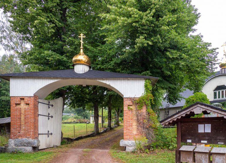 Veljeskunnan tilan portti