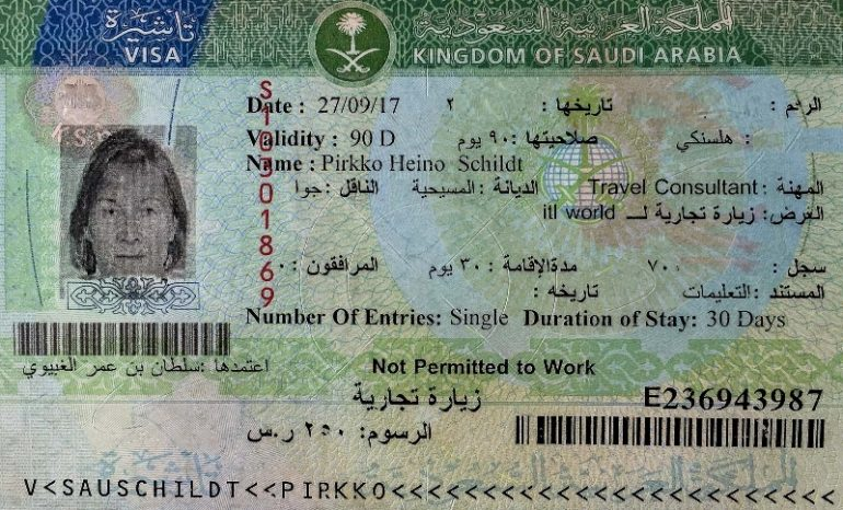 Saudi-Arabia Cool & Rare Passport Stamps